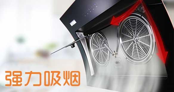 厨房电器一问一答:当乐吸油烟机怎么安装?需要注意些什么?