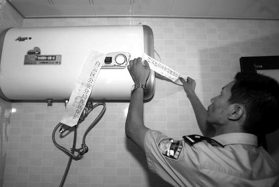 厨房电器品牌【当乐厨卫】浅谈电热水器的七大防漏电知识