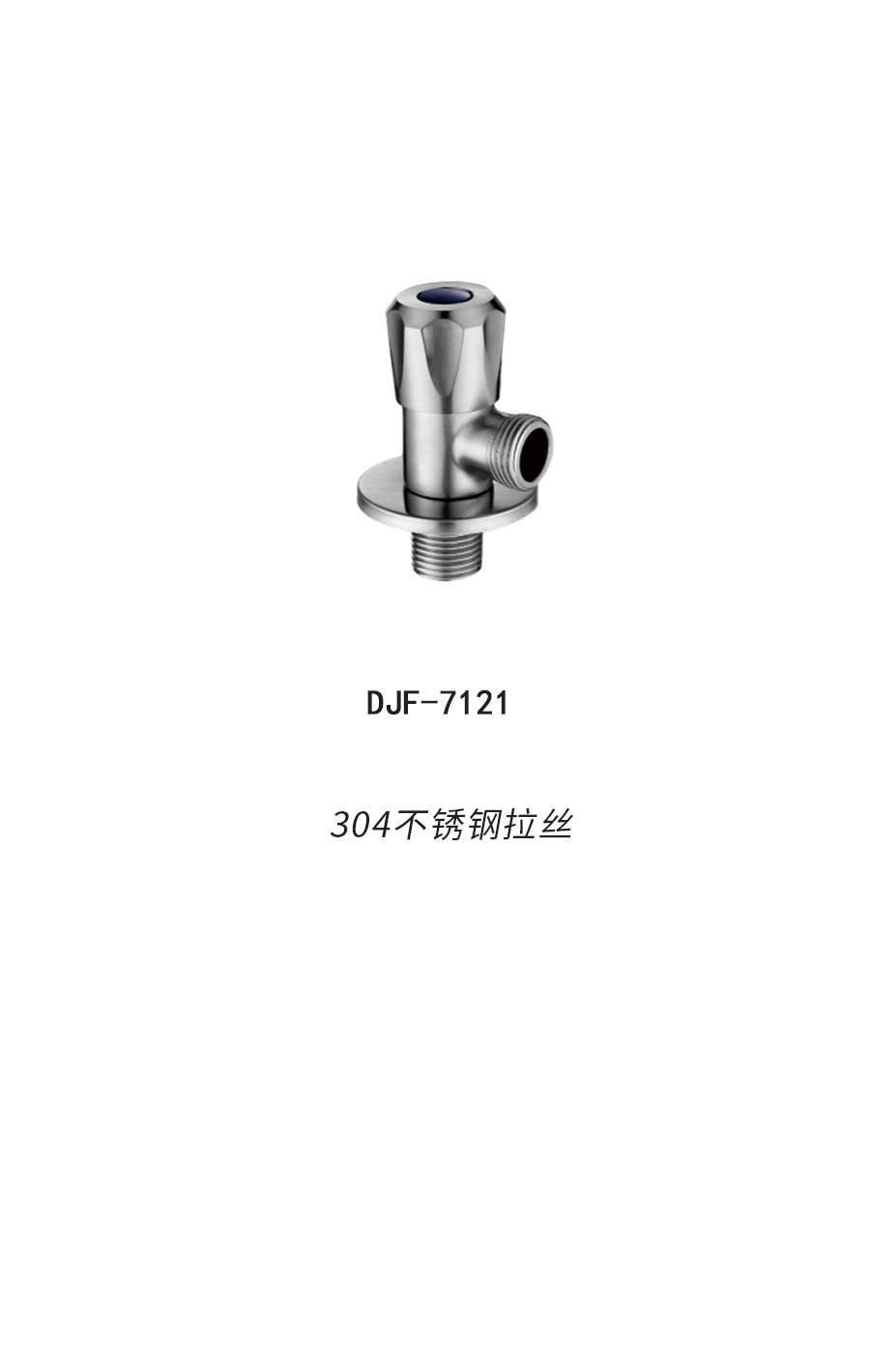 DJF-7121 (2).jpg