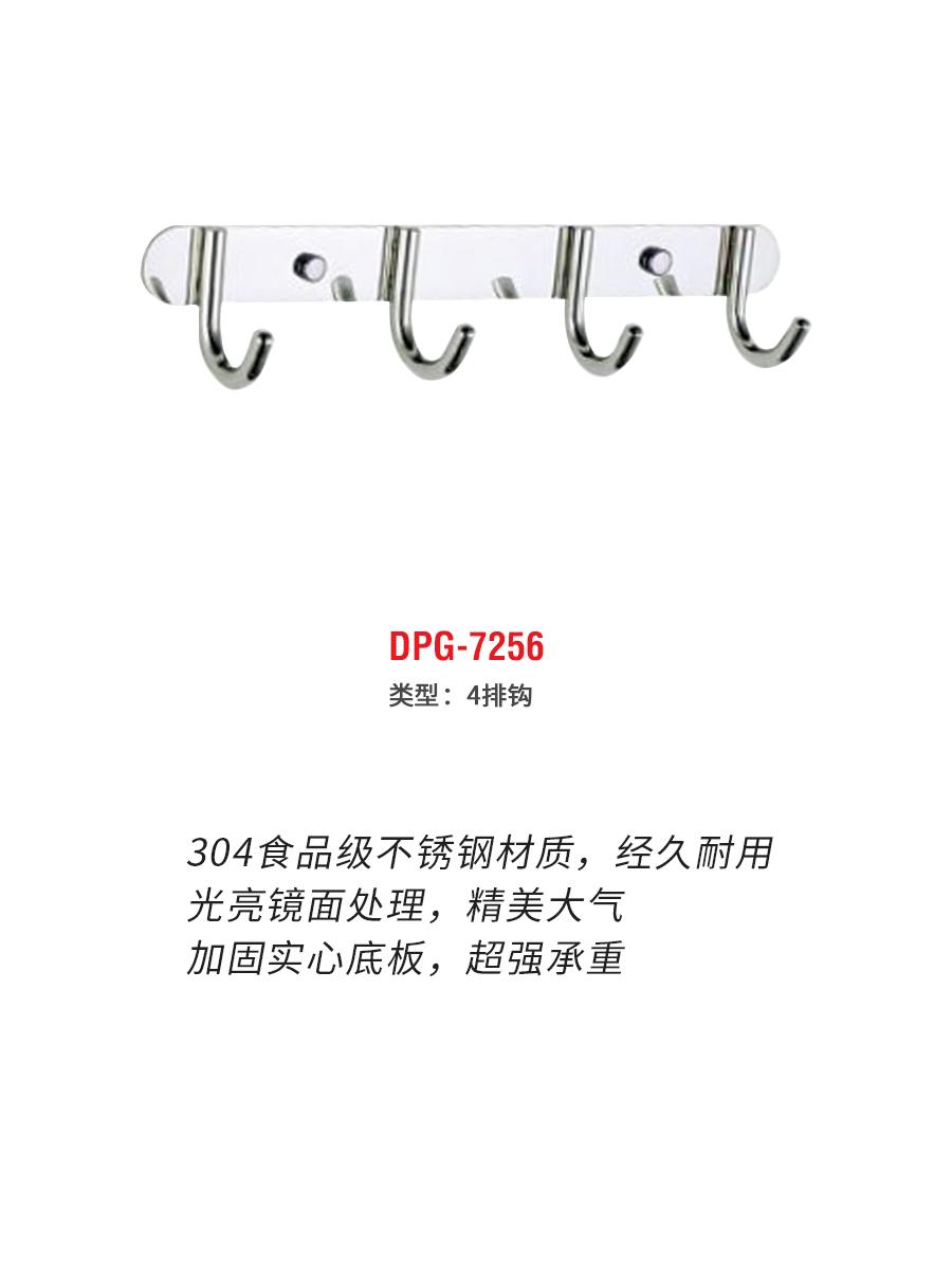 DPG-7256.jpg