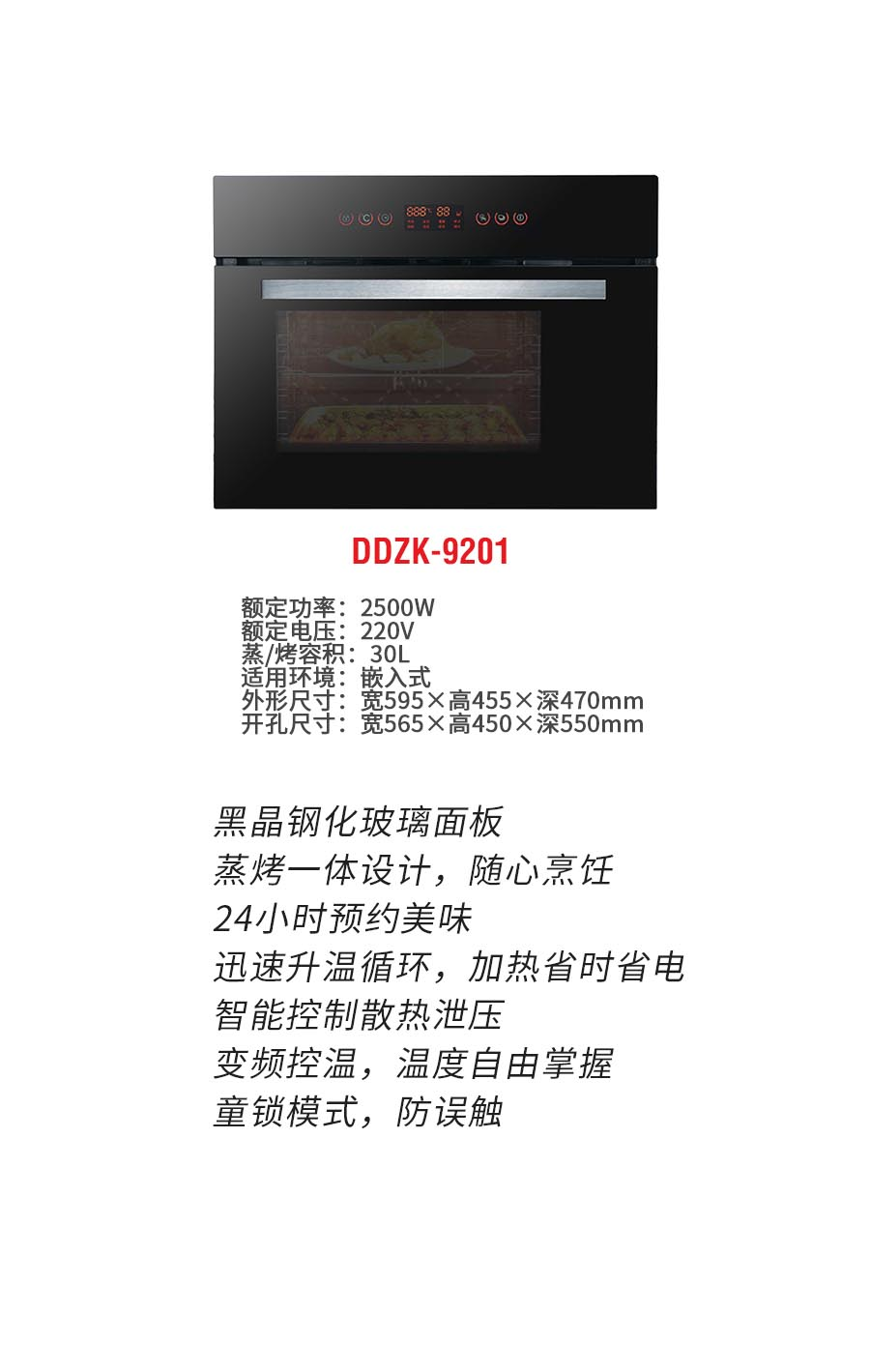 DDZK-9201b.jpg