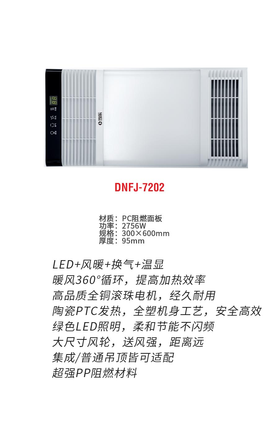 DNFJ-7202b.jpg
