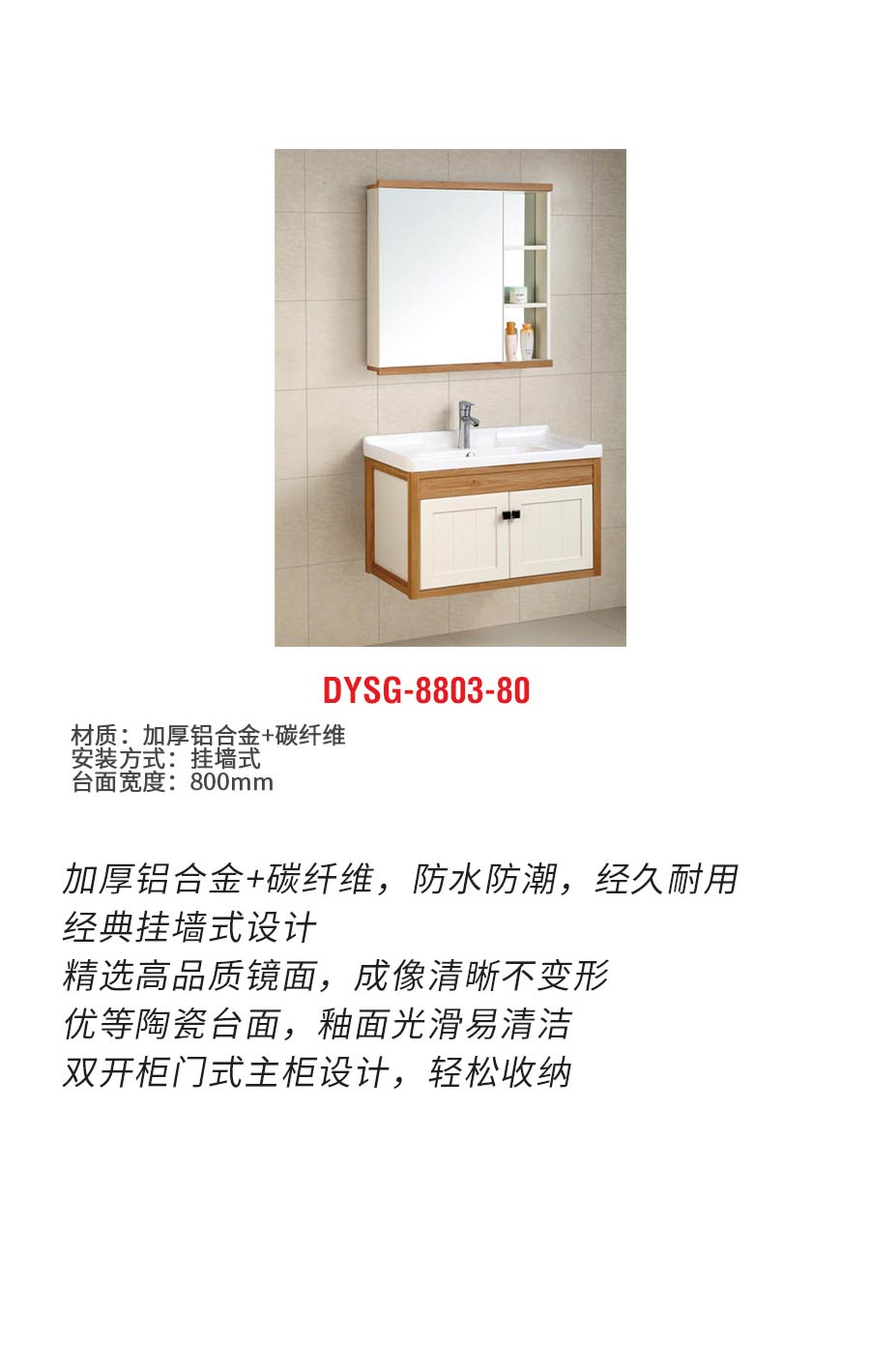 DYSG-8803-80b.jpg