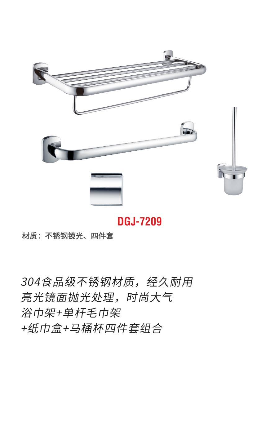 DGJ-7209b.jpg