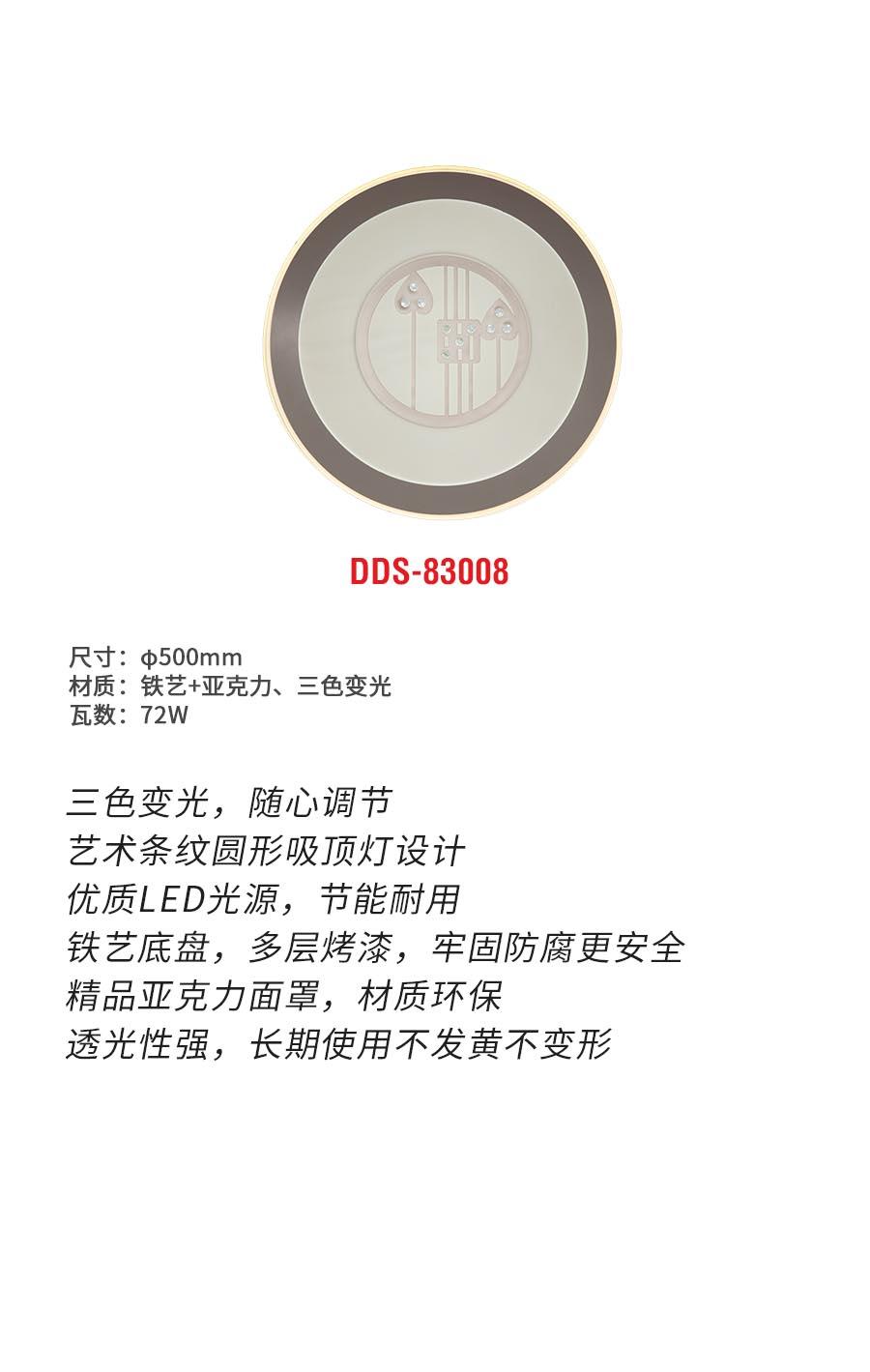DDS-83008b.jpg