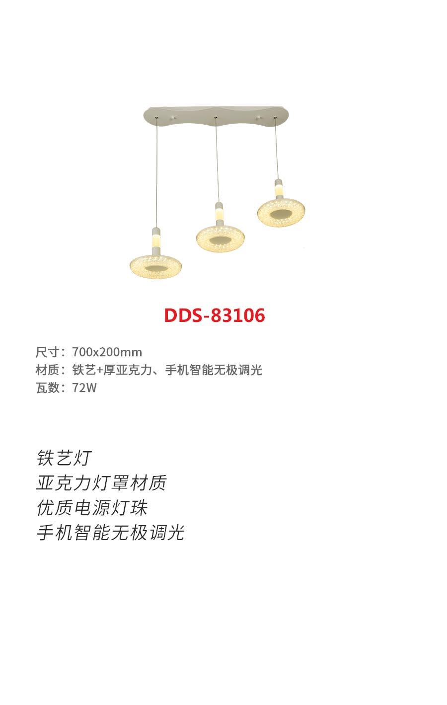 DDS-83106b.jpg