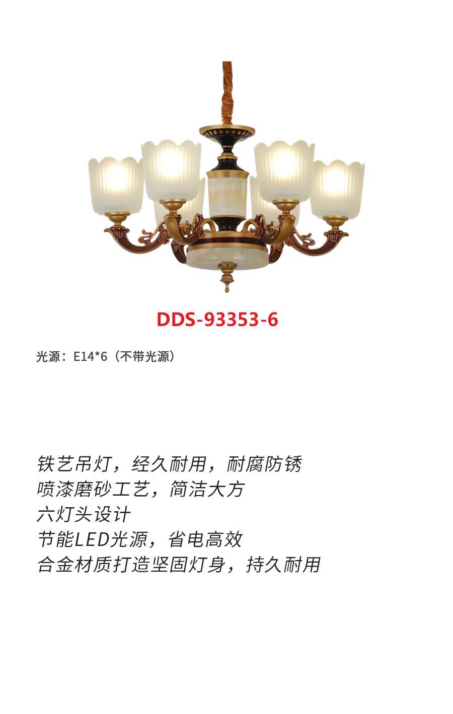 DDS-93353-6b.jpg