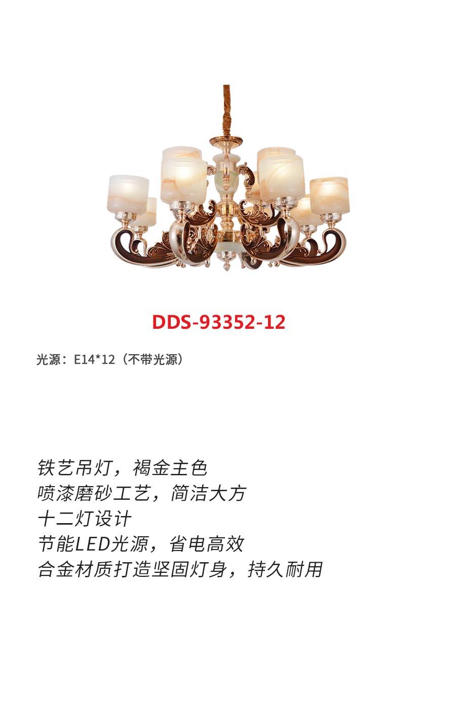 DDS-93352-12b.jpg