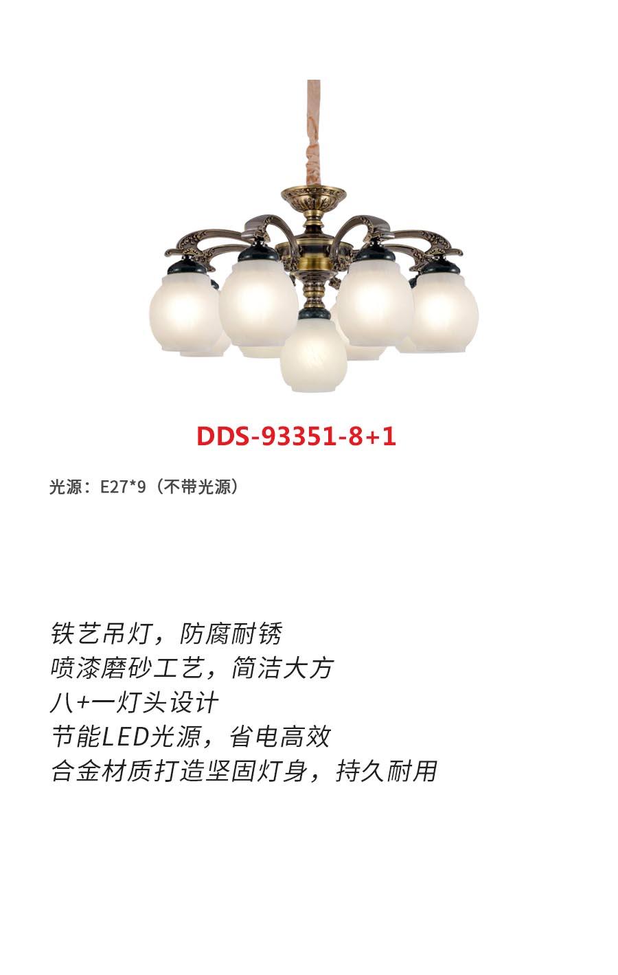DDS-93351-8+1b.jpg