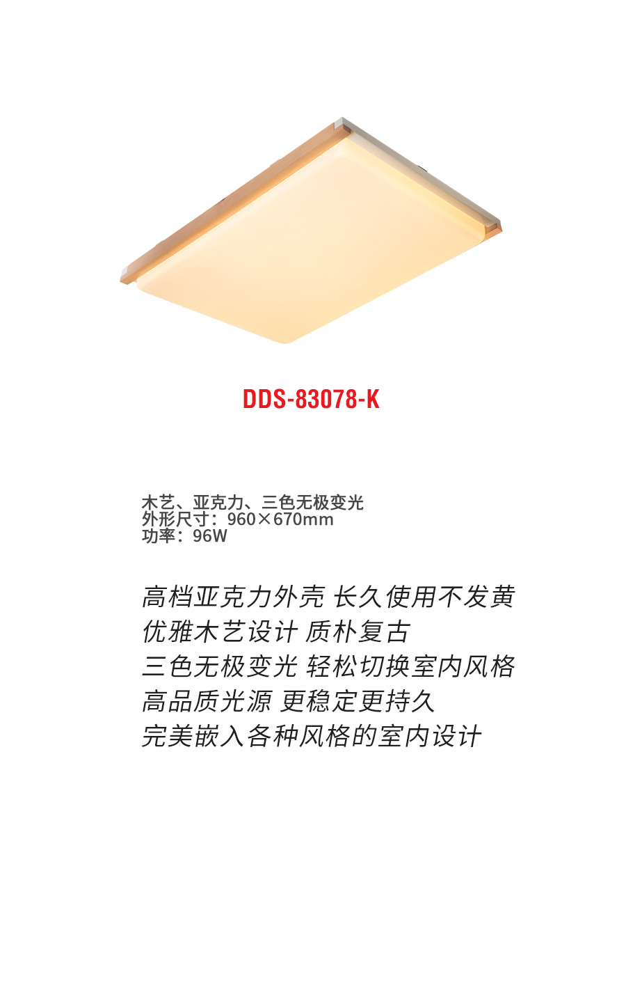 DDS-83078Kb.jpg